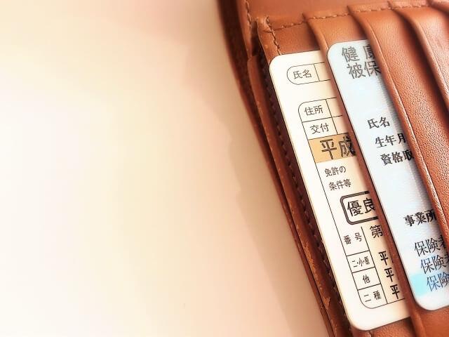 コラム129(圧縮)